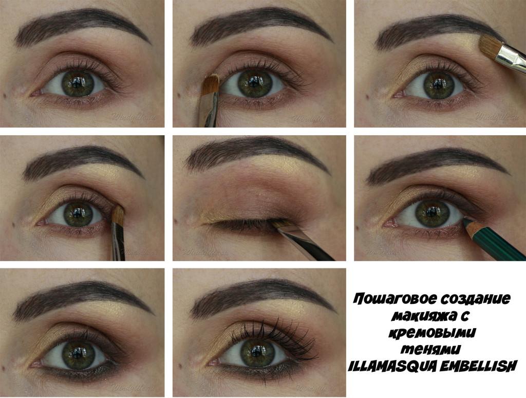 пошаговый макияж Illamasqua embellish