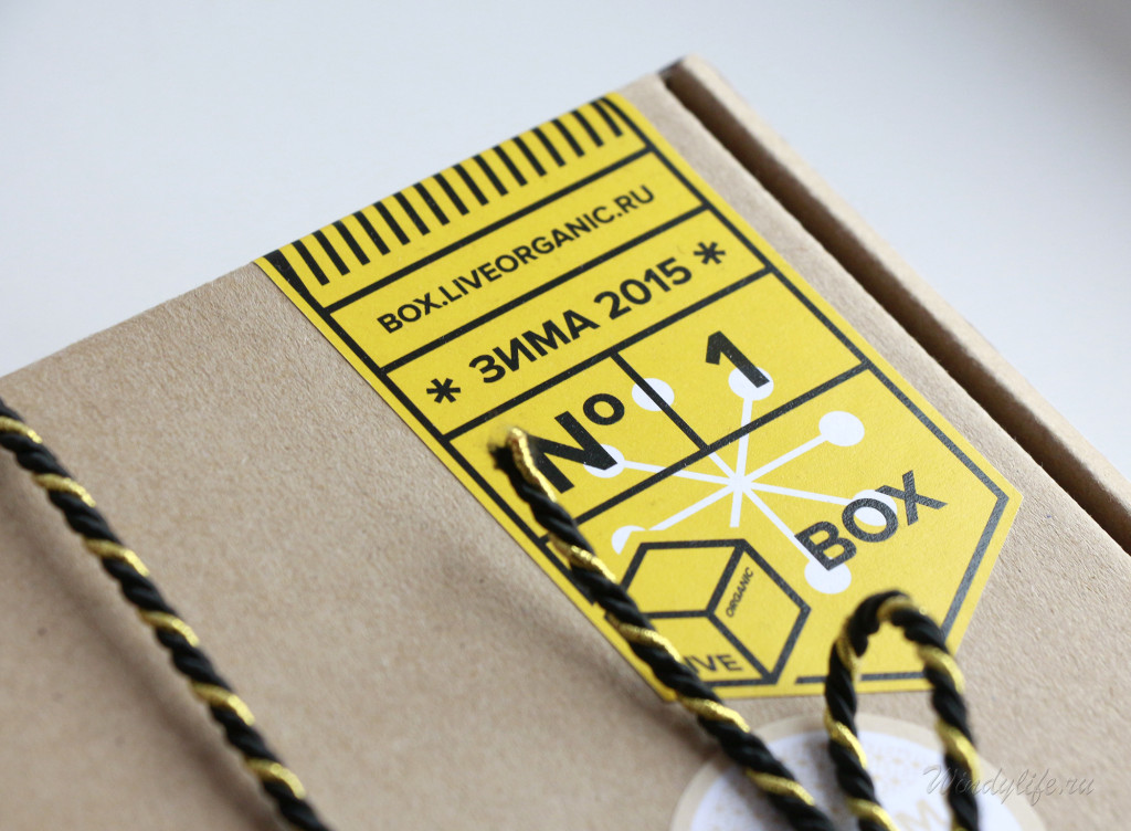 Live Organic Box