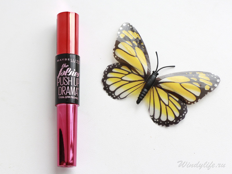 MAYBELLINE The falsies Push-Up Drama
