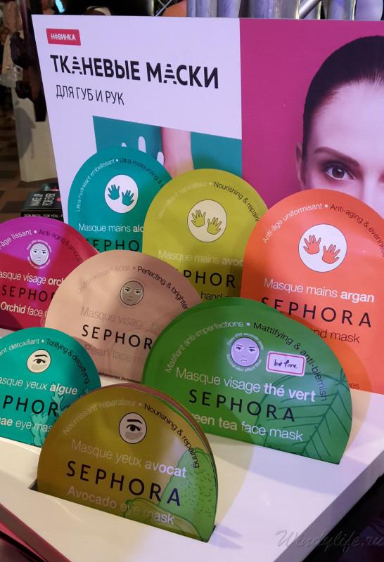 маски Sephora