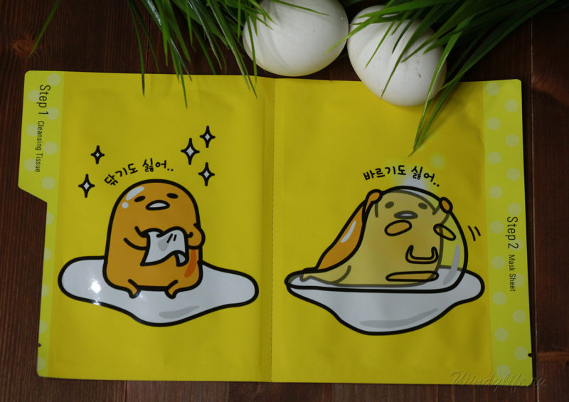 Двухфазная маска HOLIKA HOLIKA GUDETAMA ALL KILL SHEET