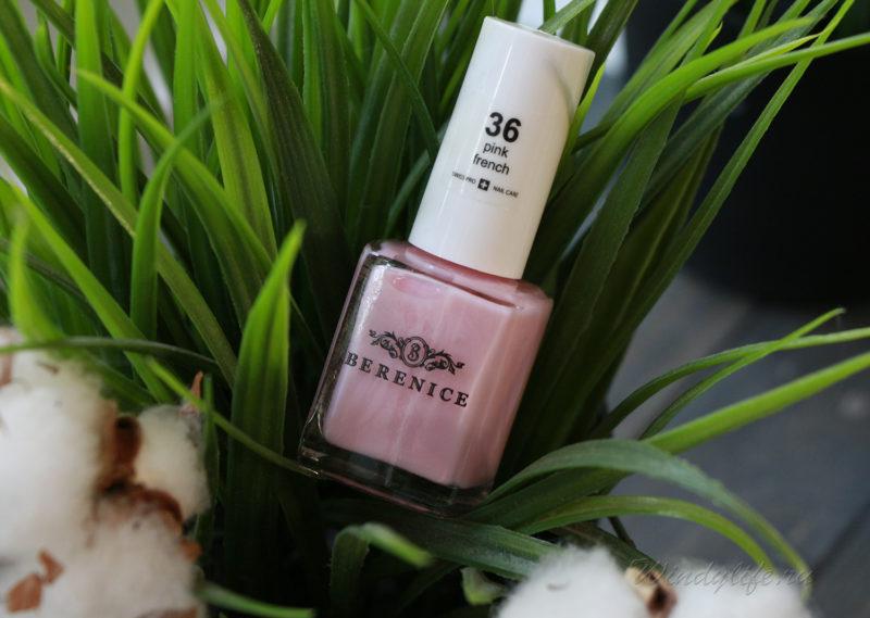 оттенок 36 pink french