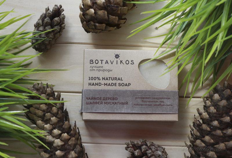 Мыло Botavikos Чайное дерево и шалфей мускатный