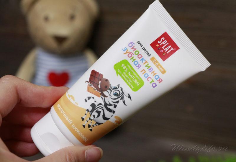 Зубная паста Splat молочный шоколад