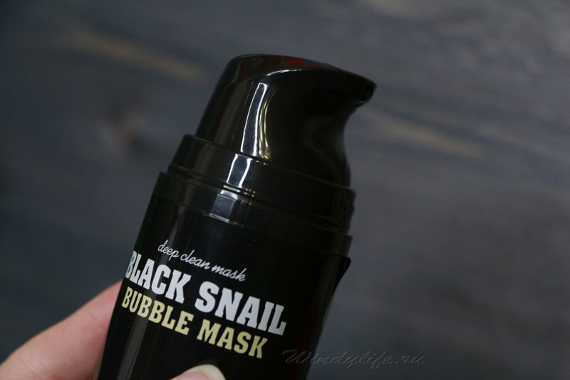 Black Snail Bubble Mask
