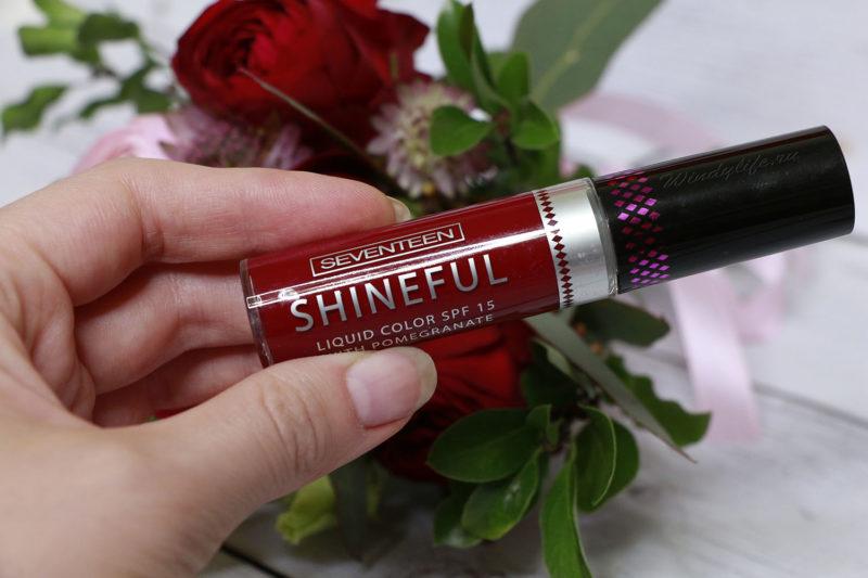 Жидкая помада-блеск с глянцевым эффектом SHINEFUL LIQUID COLOR SPF 15 от Seventeen