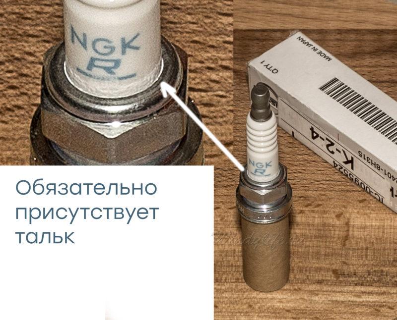 отличие оригинальной иридиевой свечи NGK от подделки