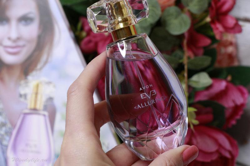 Avon Eve Alluring